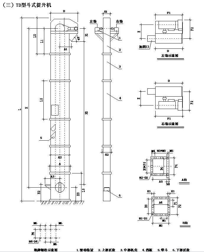 td斗式提升机结构示意图