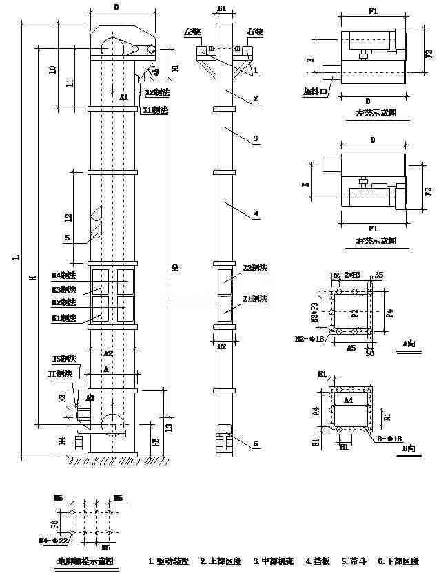 各种不同的提升机结构图汇总
